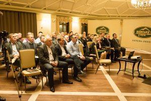 Forum Przedsiębiorców Polska – Ukraina